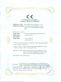 CE (Heating control)