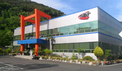 NDT ENGINEERING & AEROSPACE CO., LTD.