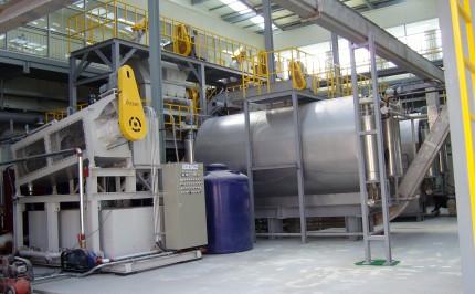 No. 3  Factory